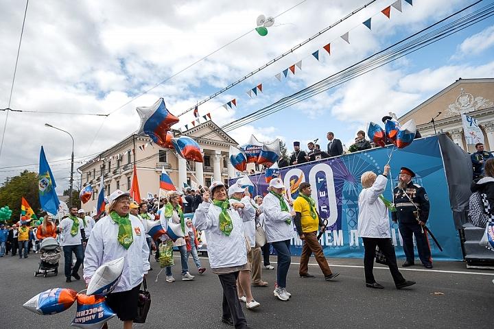 В Видном отметили 90-летие Ленинского района и День города Видное. Фоторепортаж фото 21