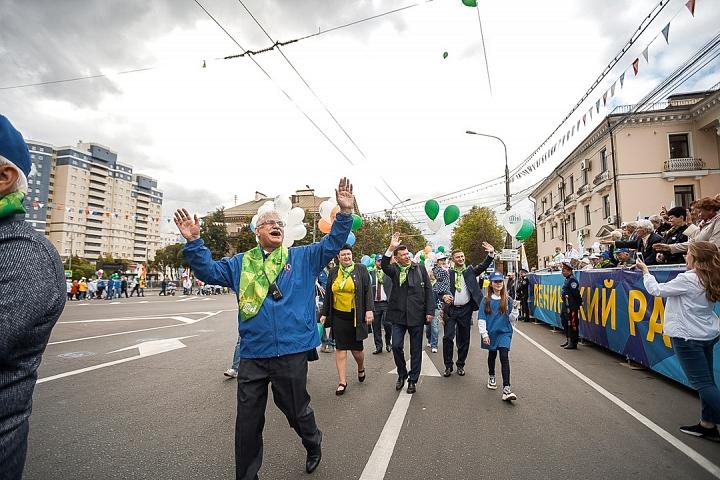 В Видном отметили 90-летие Ленинского района и День города Видное. Фоторепортаж фото 19