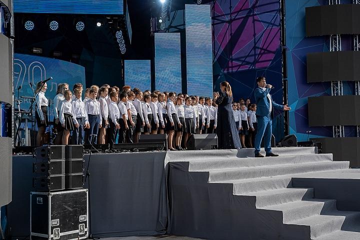 В Видном отметили 90-летие Ленинского района и День города Видное. Фоторепортаж фото 28