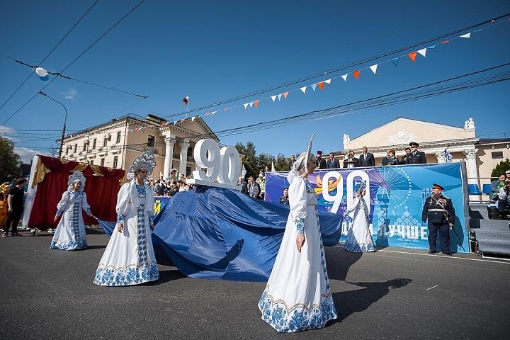 В Видном отметили 90-летие Ленинского района и День города Видное. Фоторепортаж фото 25