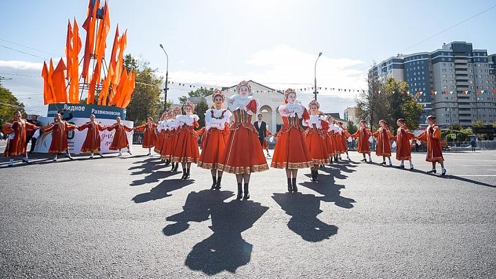 В Видном отметили 90-летие Ленинского района и День города Видное. Фоторепортаж фото 9