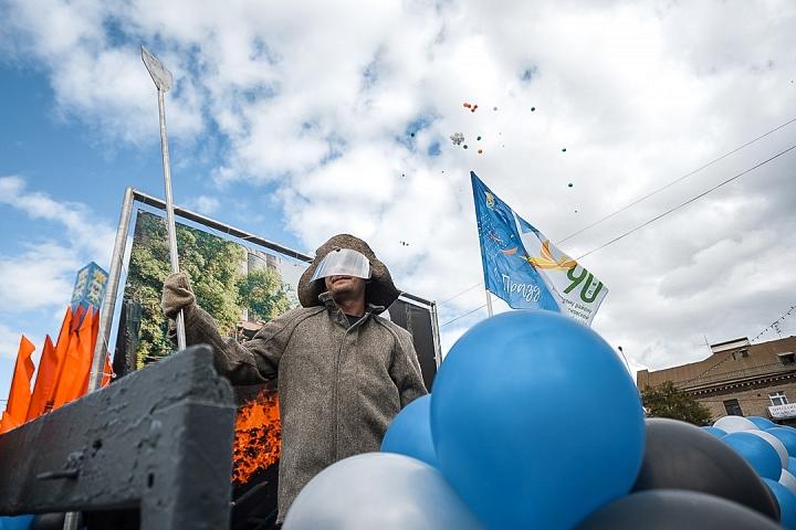 В Видном отметили 90-летие Ленинского района и День города Видное. Фоторепортаж фото 22