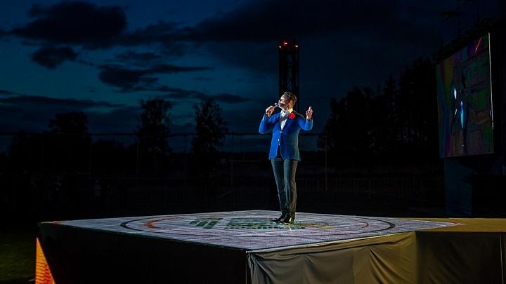 В Видном отметили 90-летие Ленинского района и День города Видное. Фоторепортаж фото 32
