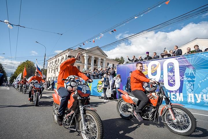 В Видном отметили 90-летие Ленинского района и День города Видное. Фоторепортаж фото 26