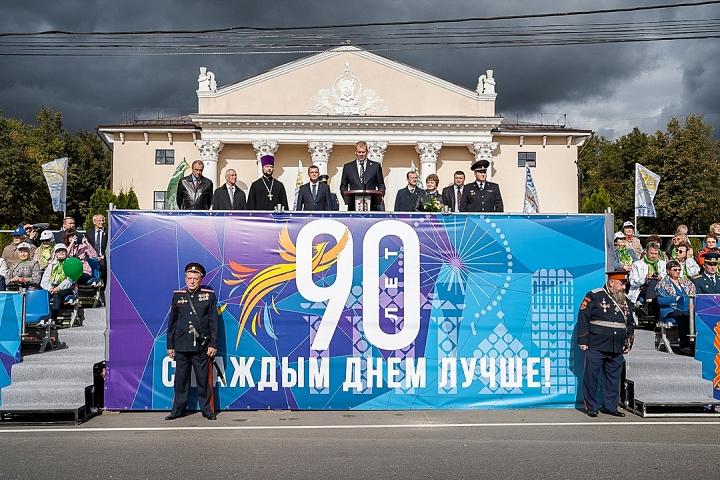 В Видном отметили 90-летие Ленинского района и День города Видное. Фоторепортаж фото 14
