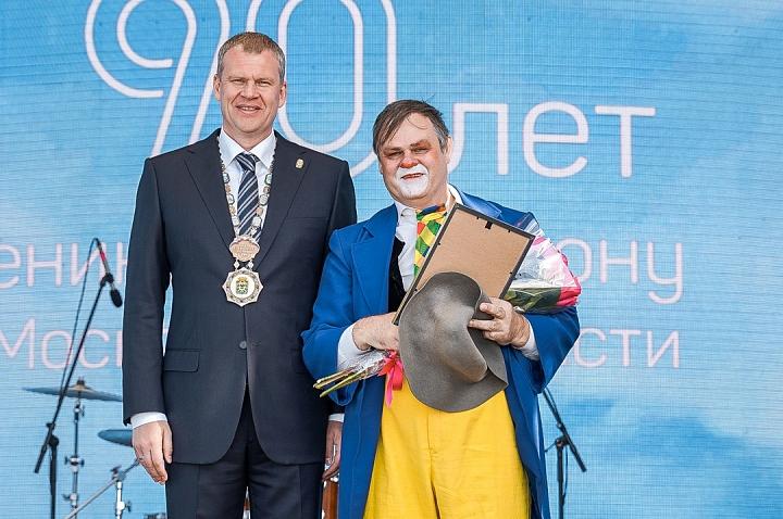 В Видном отметили 90-летие Ленинского района и День города Видное. Фоторепортаж фото 27