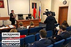 Назначена дата выборов депутатов Совета депутатов Ленинского городского округа