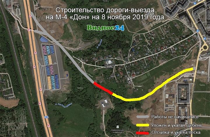 О строительстве дороги-выезда на трассу М-4 «Дон». Ноябрь 2019 фото 5