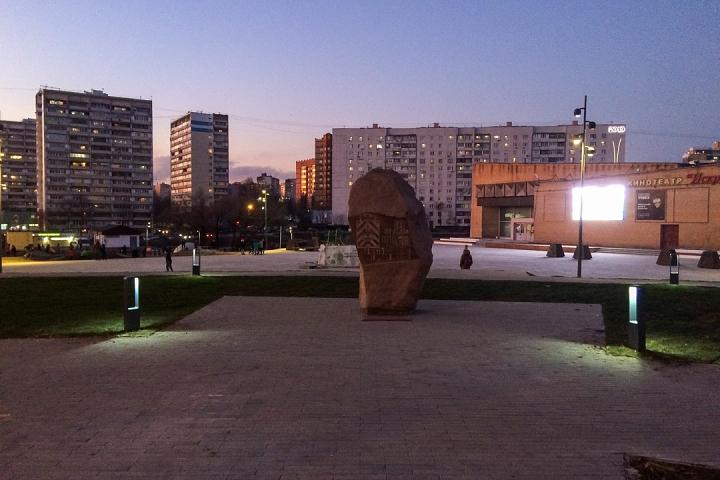 Заканчивается масштабное благоустройство центра города Видное. Фоторепортаж фото 72