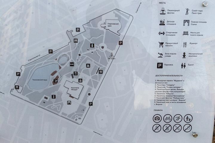 Заканчивается масштабное благоустройство центра города Видное. Фоторепортаж фото 57