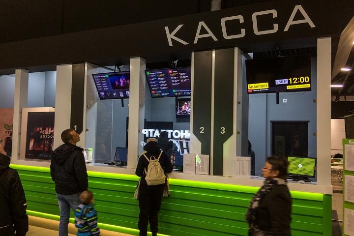 В Видном открылся торговый центр «Галерея 9-18» и кинотеатр «Киноград». Фоторепортаж фото 35