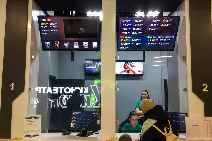 В Видном открылся торговый центр «Галерея 9-18» и кинотеатр «Киноград». Фоторепортаж фото 36