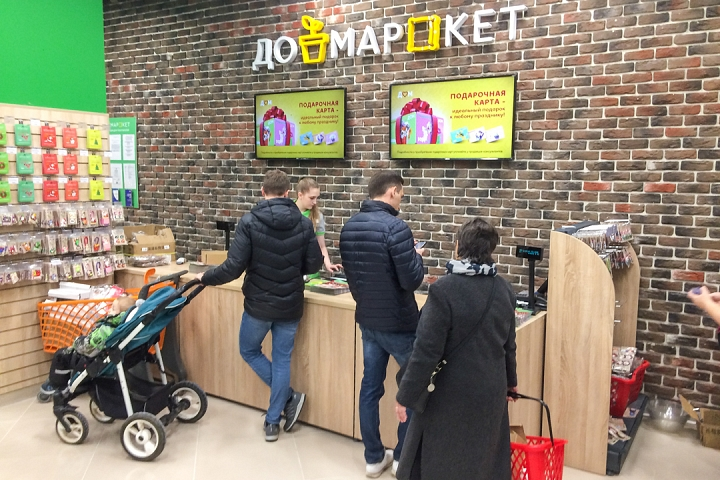 В Видном открылся торговый центр «Галерея 9-18» и кинотеатр «Киноград». Фоторепортаж фото 22