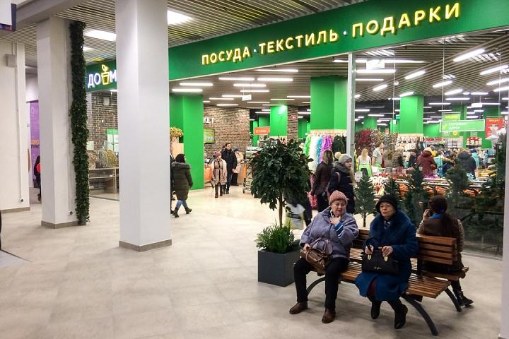 В Видном открылся торговый центр «Галерея 9-18» и кинотеатр «Киноград». Фоторепортаж фото 19