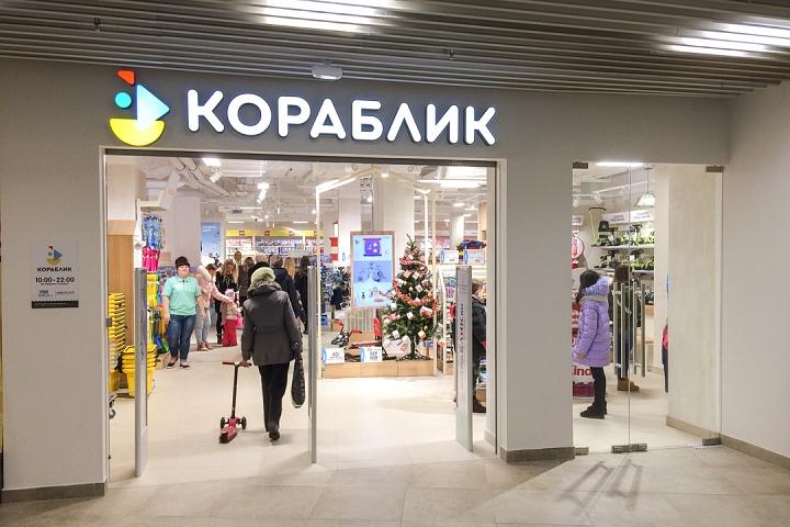 В Видном открылся торговый центр «Галерея 9-18» и кинотеатр «Киноград». Фоторепортаж фото 50