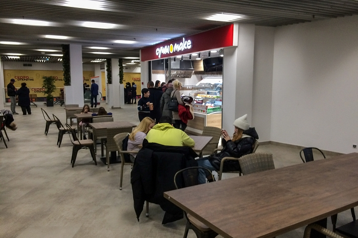 В Видном открылся торговый центр «Галерея 9-18» и кинотеатр «Киноград». Фоторепортаж фото 60