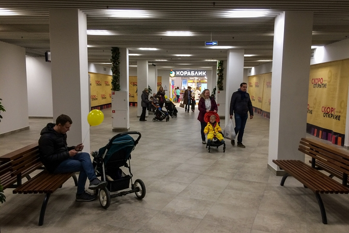 В Видном открылся торговый центр «Галерея 9-18» и кинотеатр «Киноград». Фоторепортаж фото 49