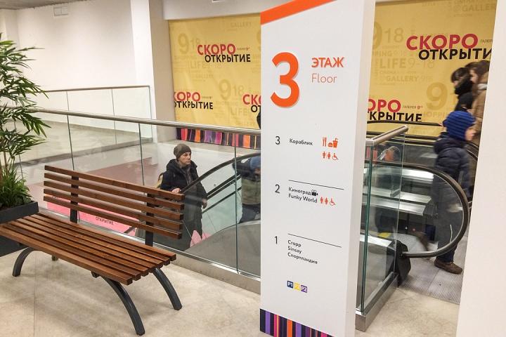 В Видном открылся торговый центр «Галерея 9-18» и кинотеатр «Киноград». Фоторепортаж фото 48