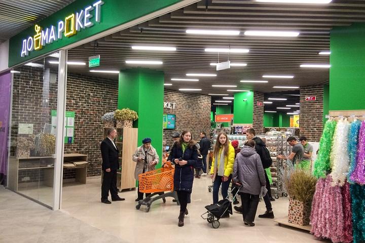 В Видном открылся торговый центр «Галерея 9-18» и кинотеатр «Киноград». Фоторепортаж фото 20