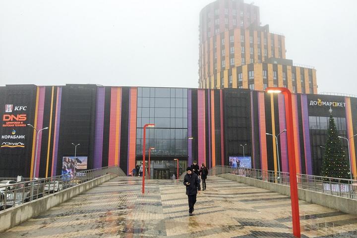 В Видном открылся торговый центр «Галерея 9-18» и кинотеатр «Киноград». Фоторепортаж фото 4