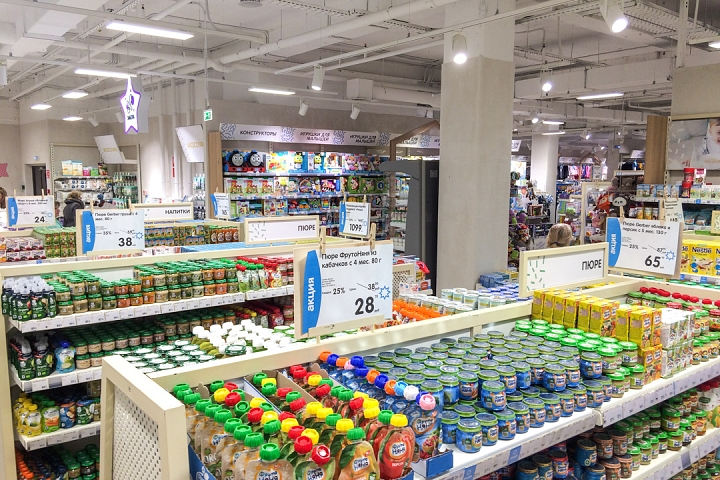 В Видном открылся торговый центр «Галерея 9-18» и кинотеатр «Киноград». Фоторепортаж фото 53