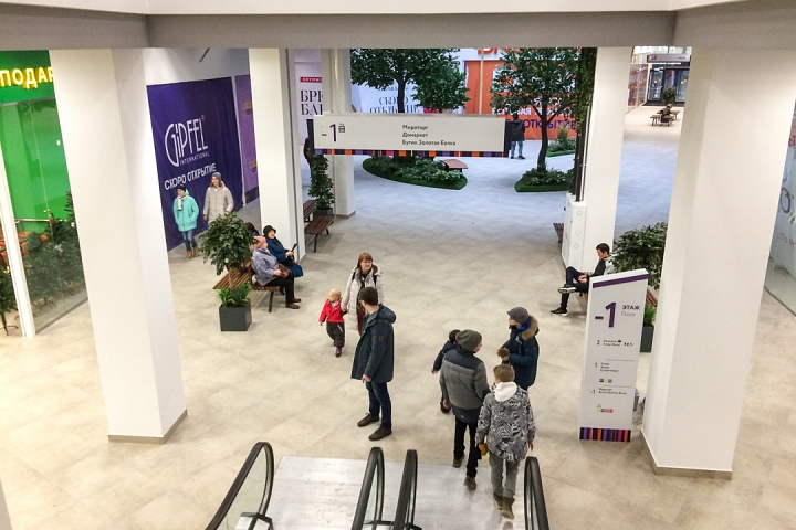 В Видном открылся торговый центр «Галерея 9-18» и кинотеатр «Киноград». Фоторепортаж фото 18