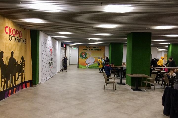 В Видном открылся торговый центр «Галерея 9-18» и кинотеатр «Киноград». Фоторепортаж фото 59
