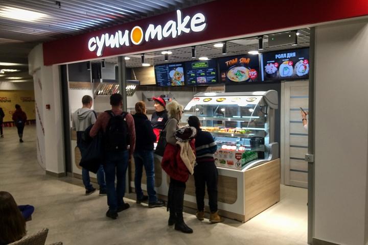 В Видном открылся торговый центр «Галерея 9-18» и кинотеатр «Киноград». Фоторепортаж фото 64