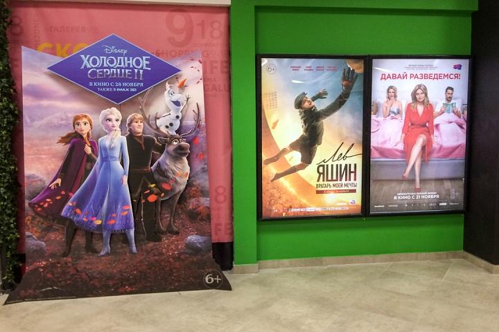 В Видном открылся торговый центр «Галерея 9-18» и кинотеатр «Киноград». Фоторепортаж фото 33