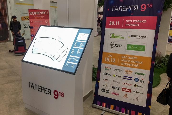 В Видном открылся торговый центр «Галерея 9-18» и кинотеатр «Киноград». Фоторепортаж фото 8