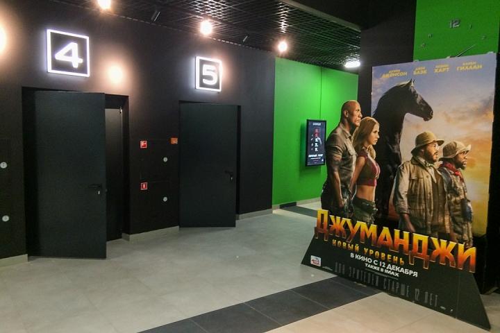 В Видном открылся торговый центр «Галерея 9-18» и кинотеатр «Киноград». Фоторепортаж фото 44