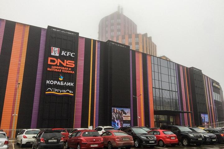 В Видном открылся торговый центр «Галерея 9-18» и кинотеатр «Киноград». Фоторепортаж фото 72