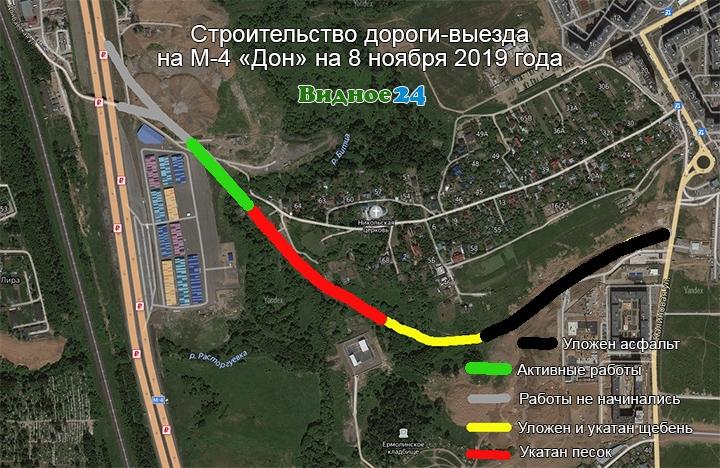 О строительстве дороги-выезда на трассу М-4 «Дон». Декабрь 2019. Фоторепортаж фото 2