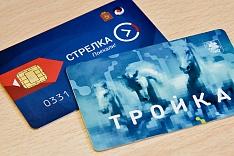 «Стрелку» и «Тройку» объединят в единую транспортную платежную систему
