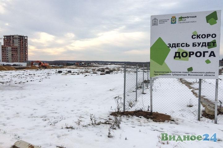 О строительстве дороги-выезда на трассу М-4 «Дон». Февраль 2020. Фоторепортаж фото 9