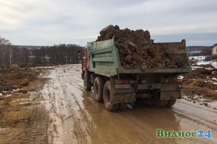 О строительстве дороги-выезда на трассу М-4 «Дон». Февраль 2020. Фоторепортаж фото 20
