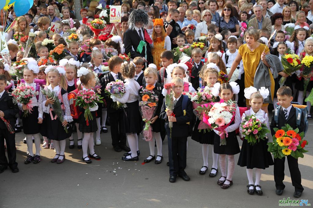 Фото детей на линейке 1 сентября