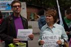 Граждане провели собрание в Видном и пикет в Москве по борьбе с выбросами завода «Москокс». Следующее собрание 29 июня