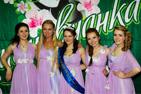 «Видновчанкой 2012» стала Демидова Анастасия из Видновской школы № 5. Фото- и видеорепортаж