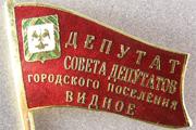 ОБНОВЛЕНИЕ: заседание было отменено! Сегодня депутаты будут снимать Митрюшина с поста председателя горсовета и голосовать за застройку «Тимоховского оврага»