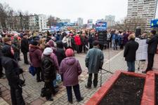 В Видном состоялся митинг за пробуждение гражданского самосознания. Фото- и видеорепортаж