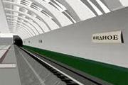 ВРИО губератора Андрей Воробьев пообещал через Видное проложить метро к 2020 году