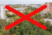 Совет депутатов разрешил застройку рекреационной зоны города вместо создания 2-ой очереди Тимоховского парка. Видеозапись 5-го заседания