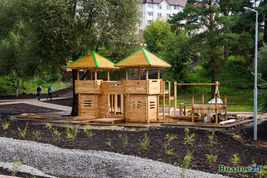 парк в видном фото
