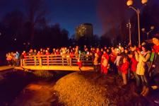 В Тимоховском парке состоялась международная акция