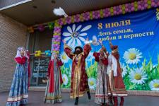 В Видном отметили праздник День семьи, любви и верности. Фоторепортаж