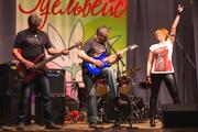 Фоторепортаж концерта вокально-инструментальных групп в  рамках фестиваля-конкурса  «Эдельвейс 2014»
