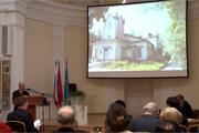 В Историко-культурном центре района состоялся семинар по усадьбе Тимохово-Салазкино (ДОСААФ)