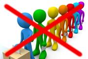 Выборов глав Ленинского района и г.п. Видное больше не будет. Они будут назначаться из состава Совета депутатов