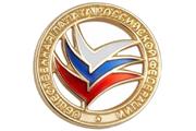 Процесс переформатирования общественных палат Подмосковья завершился. Список новых членов ОП Ленинского района
